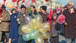 Весна 1984года