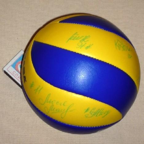 Волейбольный сувенир от Омички