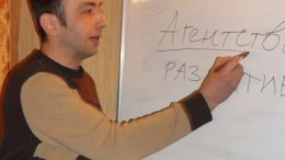 Дмитрий Шейко на Омском клубе