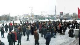 Митинг За новую власть! - 11. Панорама