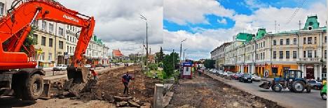 В городе перемены