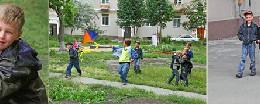 Мальчишки нашего двора