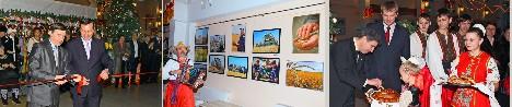 Фотовыставка Полтавка капелька России