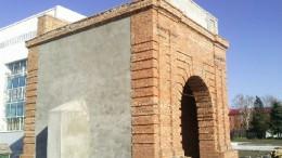 Новые крепостные ворота