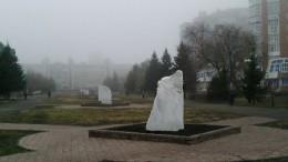 Туман над бульваром