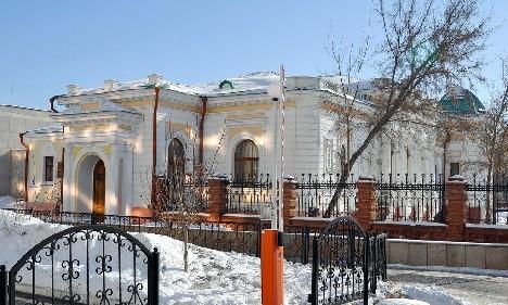 Резиденция А.В.Колчака