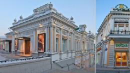 Любинский торговый дом
