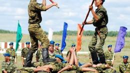 Военно-спортивный этюд
