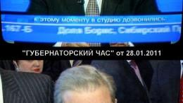 Портреты губернатора Полежаева