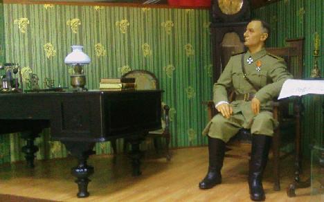 Кабинет Колчака