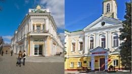 История Омска
