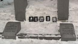 Мемориал. Прошлое и современное