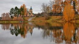 Осень в Петропавловке