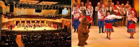 Омский государственный русский народный хор