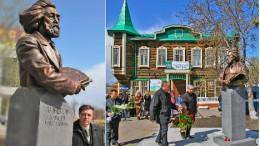 Открытие памятника Либерову А Н