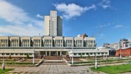 Библиотека им Пушкина