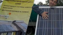 Фотоэлектрическая панель в Омске