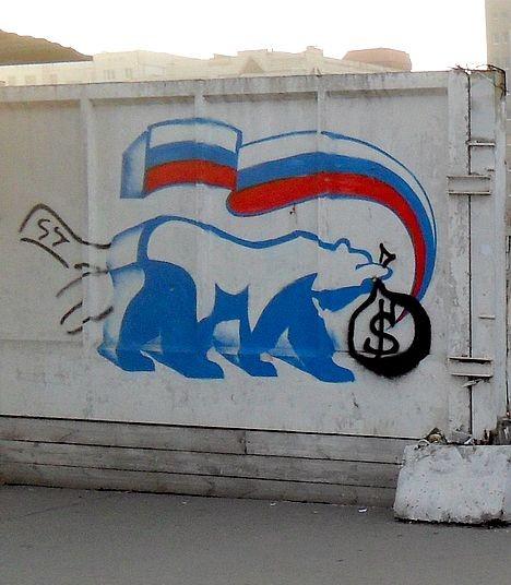 Предвыборная мазня 2011