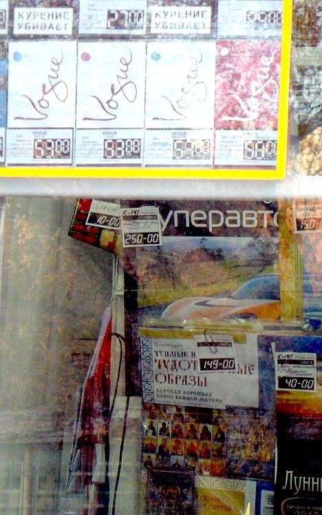 Сигареты и иконы продаются рядом