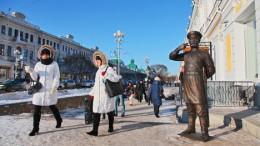Омский Городовой