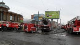 На пожар съехались машины