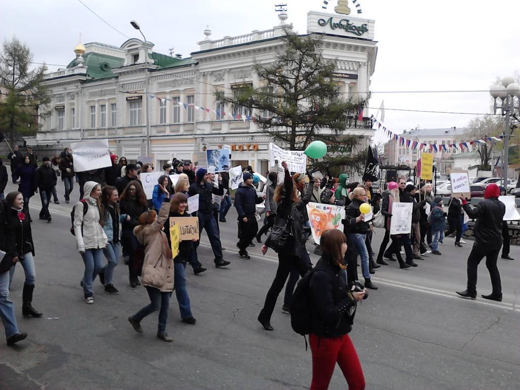 Монстрация в Омске 1 мая 2012 года