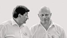 Мэр и Губернатор