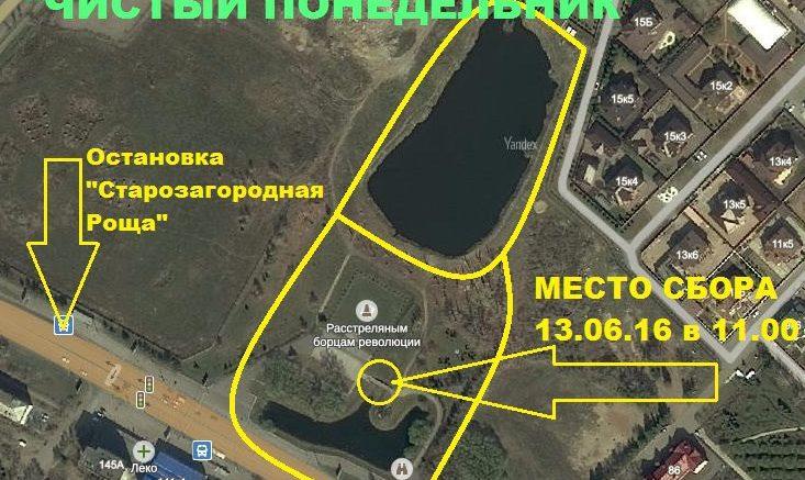 Старозагородная роща в Омске