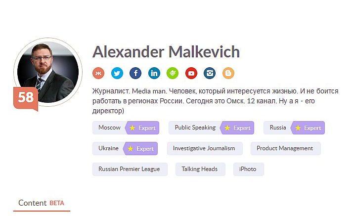 Александр Малькевич, гендиректор 12 канала в Омске