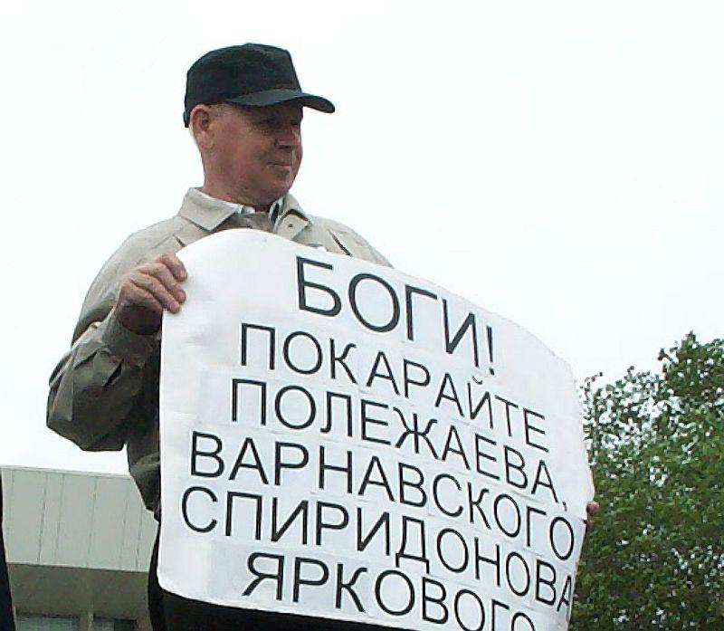Валентин Кузнецов на митинге в Омске