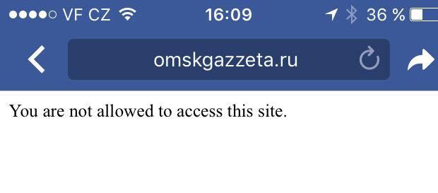 Сайт Вечернего Омска заблокирован