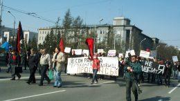 Монстрация в Омске 1 мая 2010 года