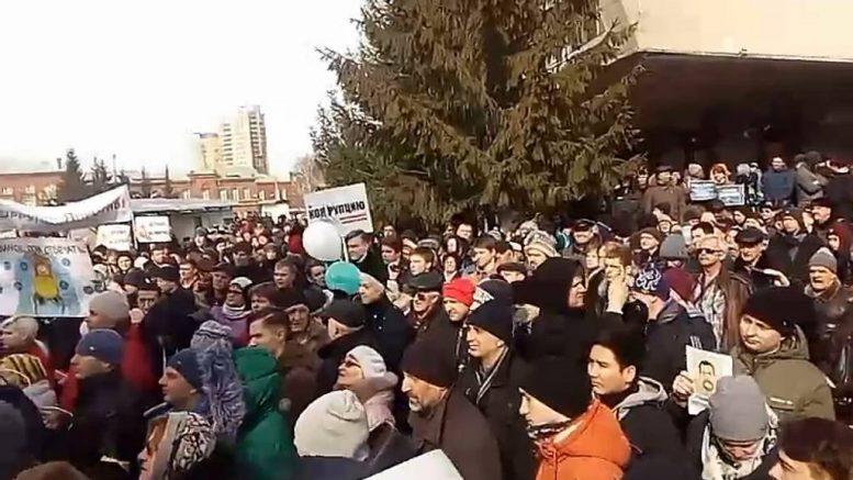 Собрание против коррупции в Омске 26 марта 2017 года