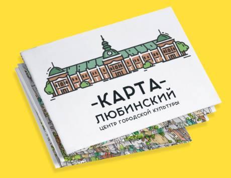Карта Любинского