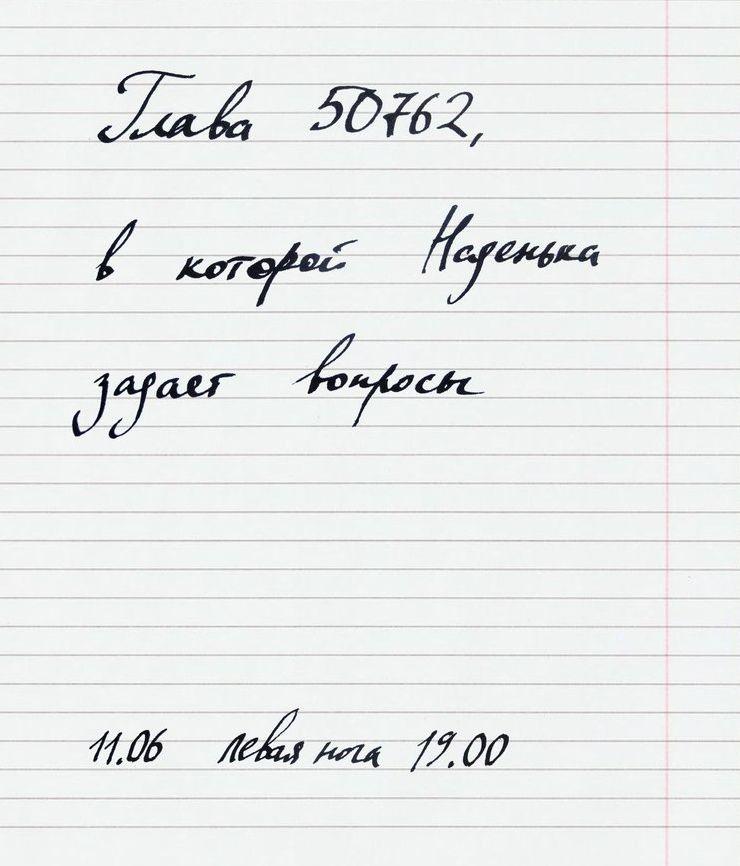 Первая выставка Наденьки в Омске