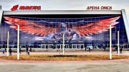 Арена Омск. Фото © Владимира Кунгурцева