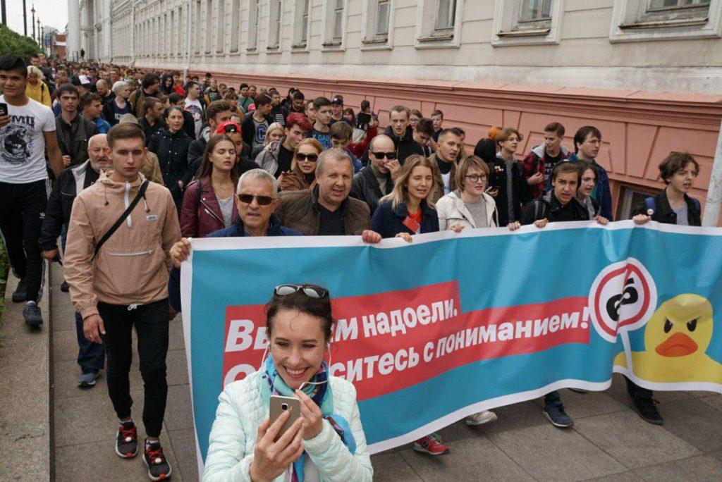 Шествие 9 сентября 2018 года в Омске