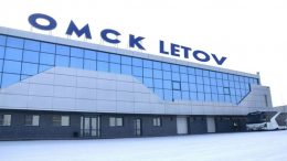 Letov International Airport