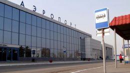Аэропорт Омск-Центральный