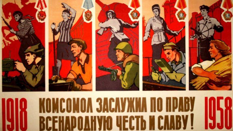 Комсомол заслужил по праву всенародную честь и славу