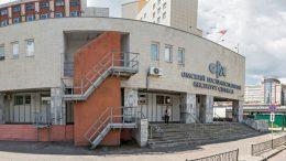 Омский государственный институт сервиса. Главный корпус