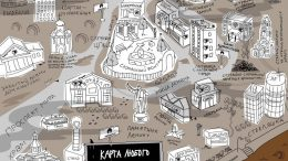 Типичный город России как его видит Илья Варламов
