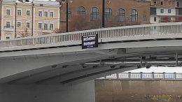 Баннер акции «Всё летит по плану» в Омске