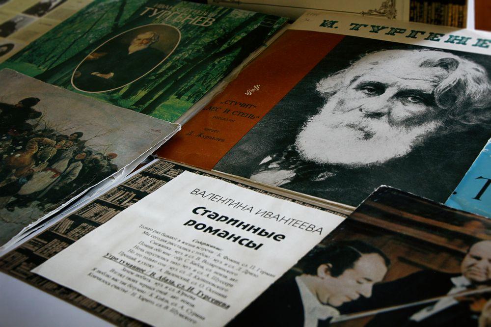 Тургеневская выставка в Пушкинке
