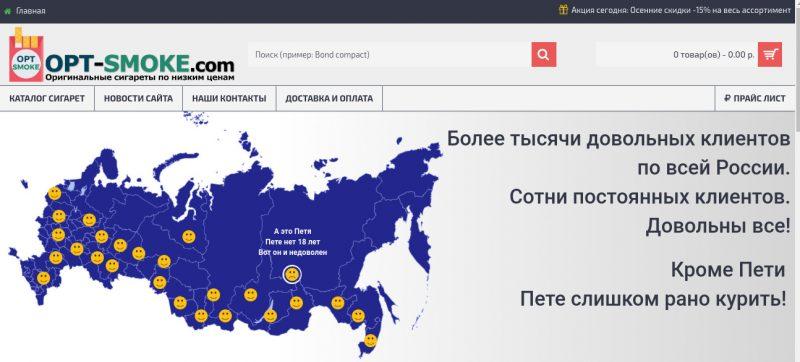 Скриншот сайта-дублера