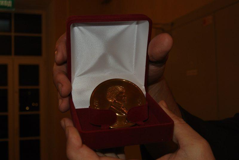 Медаль Захарова