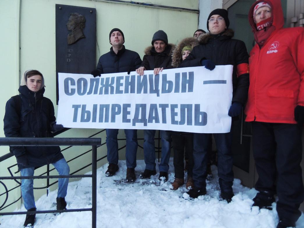 Акция у Пушкина