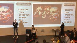Георгий Шершнёв и Виктор Корб презентуют проект «Наше имя — Летов!»