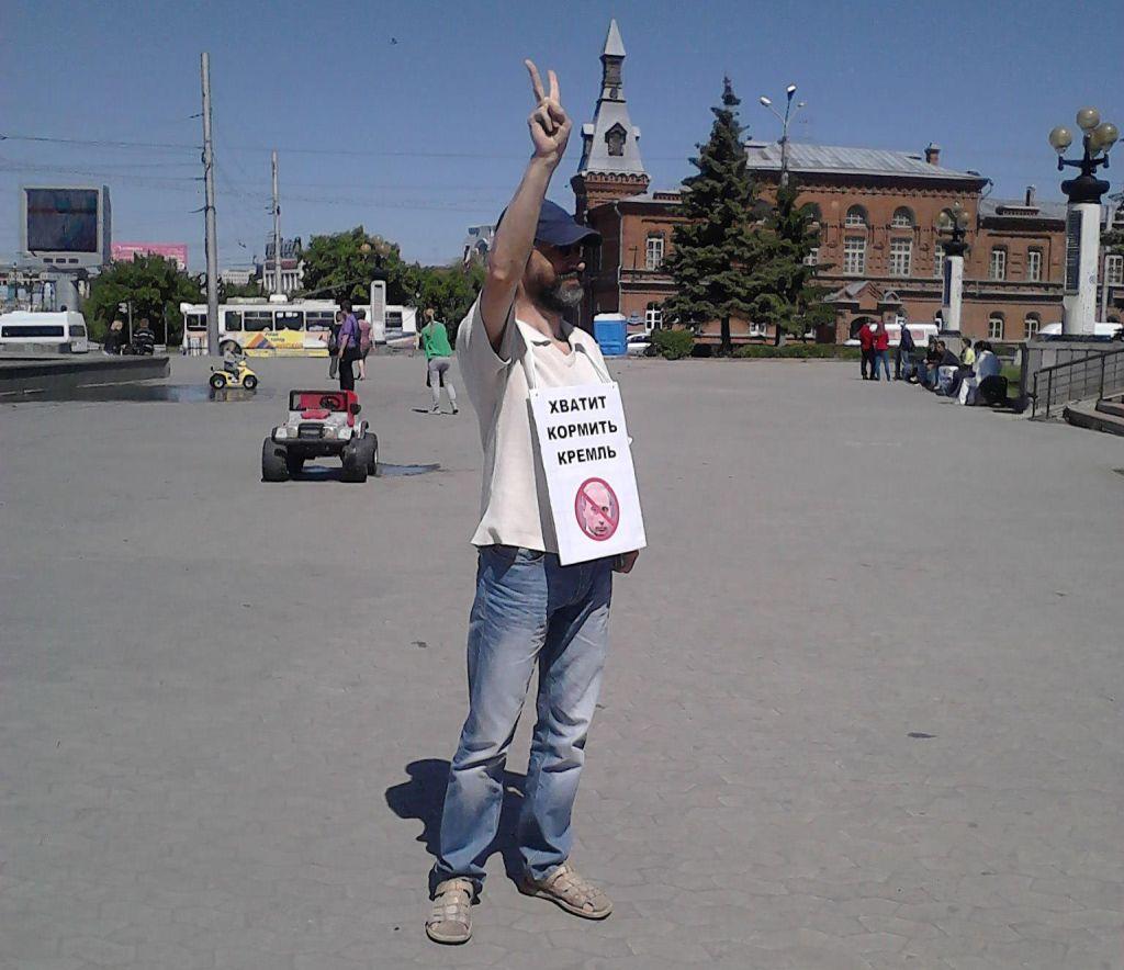 Хватит кормить Кремль! Виктор Корб в пикете 12 июня 2013 года