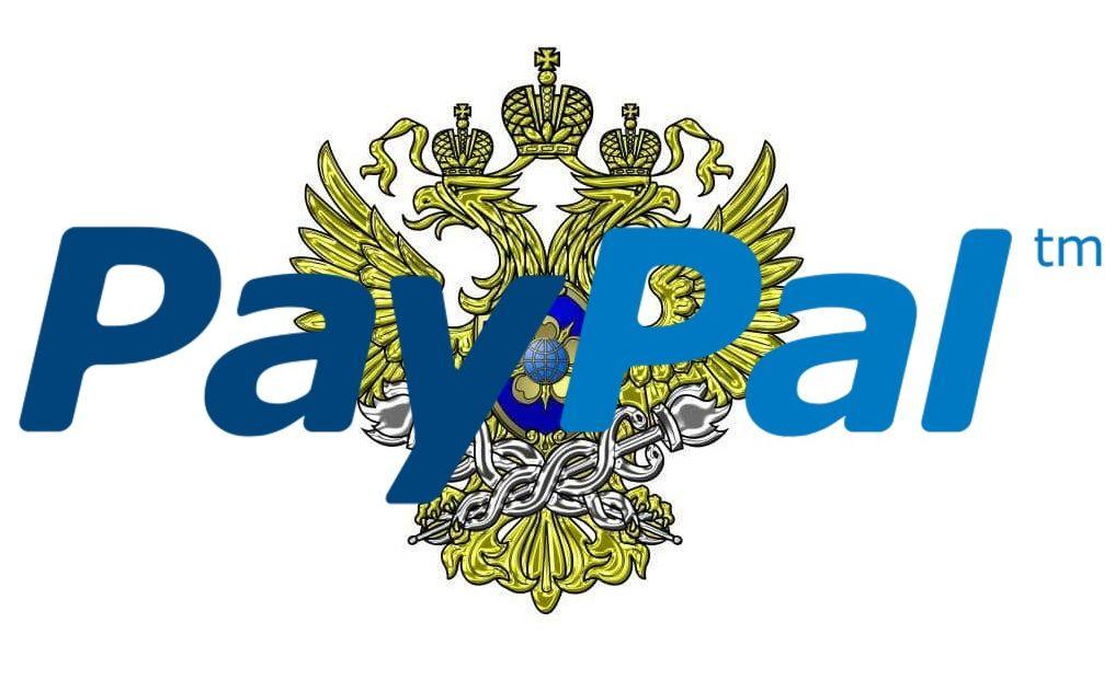 Пэйпэл и Росфинмониторинг — кто режиму более ценен?..